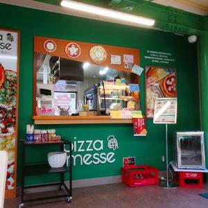 道の駅しもにた・ピザメッセ(pizza messe)